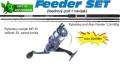 AKCIE Feeder 3,3m/80g + navijak zadná brzda a silon